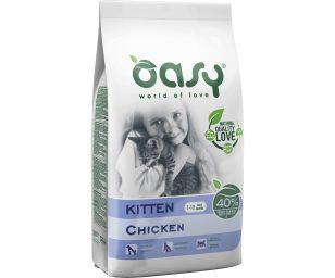 Alimento completo per gattini e gatte in gravidanza e allattamento