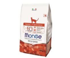 I croccantini monge natural superpremium senior sono un alimento completo per gatti di età superiore ai 7 anni.