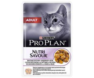 Alimento completo umido per gatti adulti. Gustosi bocconcini con tacchino in gelatina.